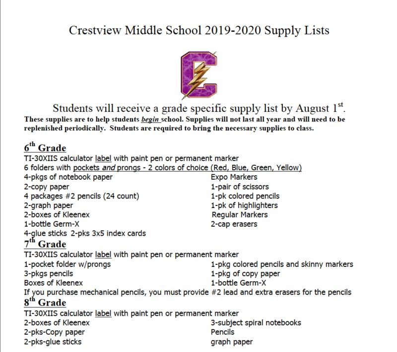 2019-2020 CMS School Supply List