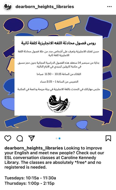 Library Information Featured Photo