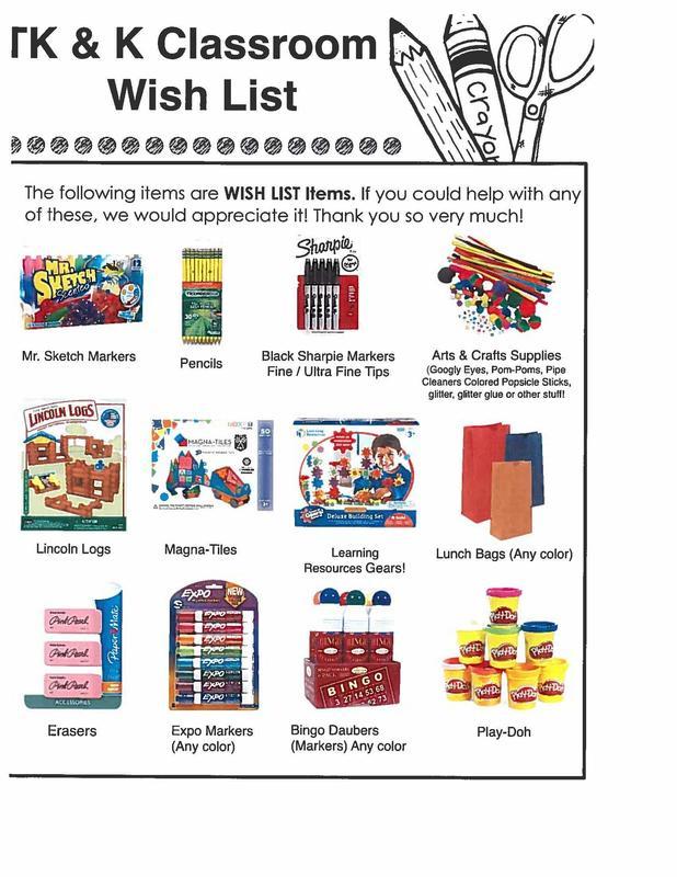 TK/Kinder Classroom Wish List