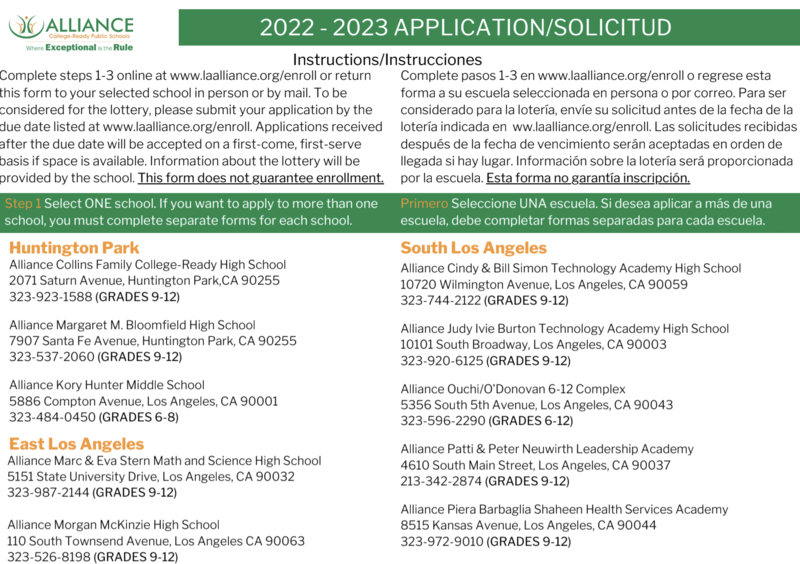 2022-2023 Application Thumbnail Image