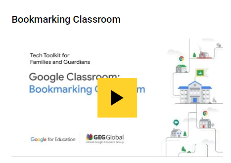 How to find and save Google Classroom