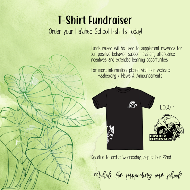 Haʻaheo School T-Shirt Fundraiser Featured Photo