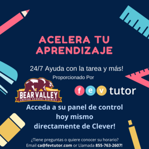 Bear Valley Recruitment Reminder (Spanish) (1).png