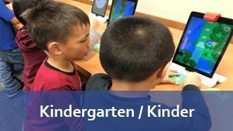 kindergarten_box