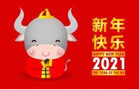 Happy Lunar New Year, 2/12/21 Thumbnail Image