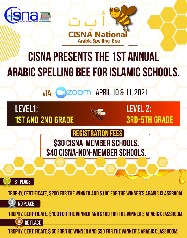 Arabic Spelling Bee Featured Photo