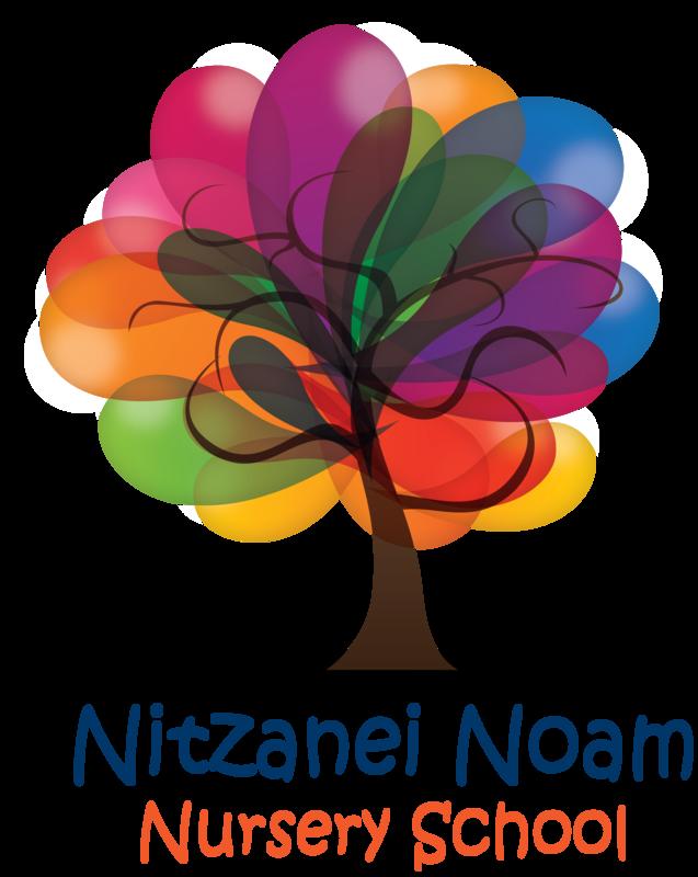 Nitzanei Noam Logo.png