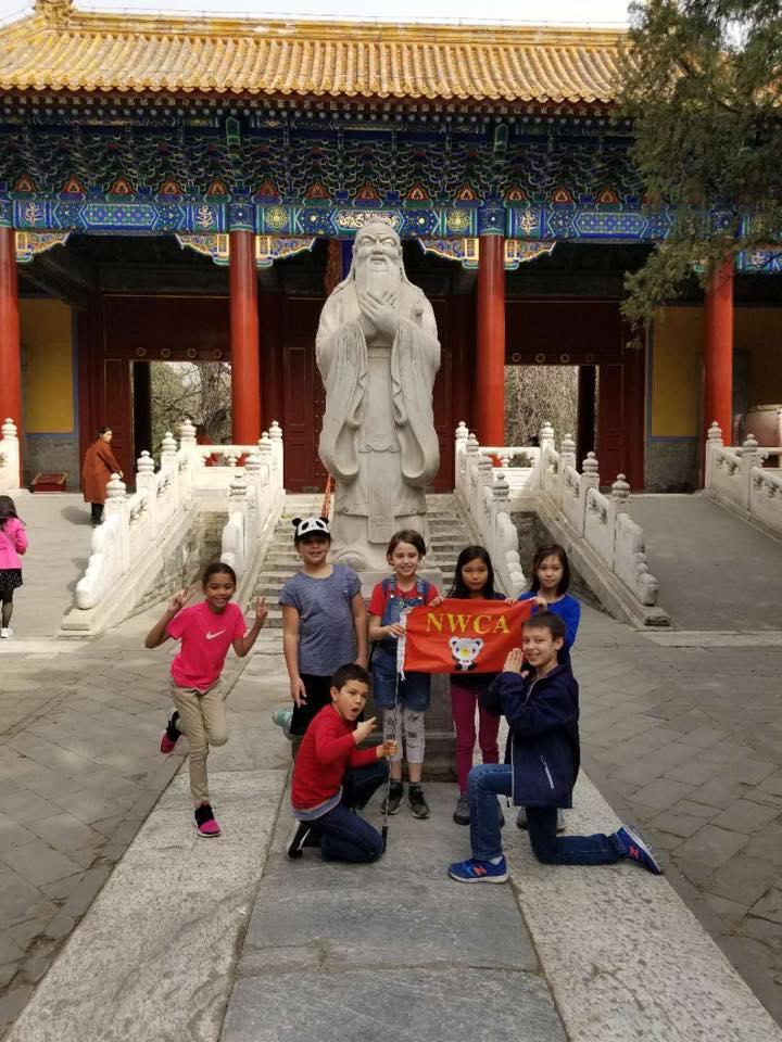 China Trip