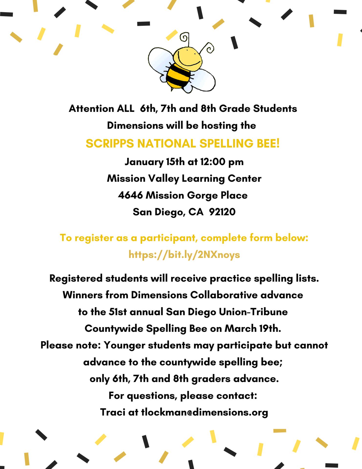 Spelling Bee Flyer