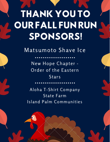 Fall Fun Run Sponsors