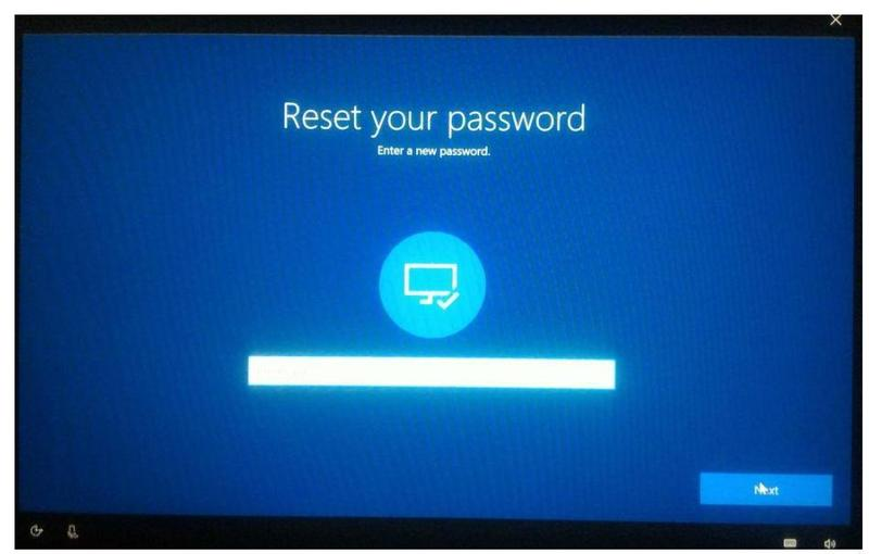 reset password image