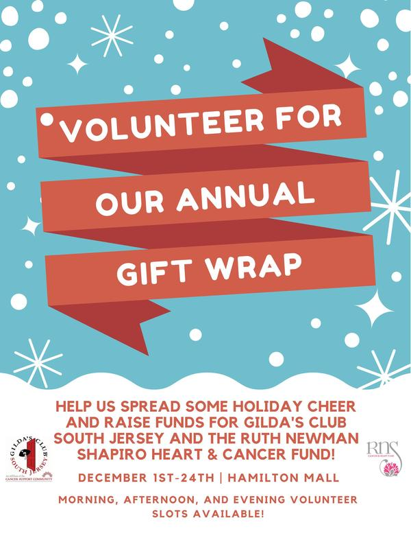 Service Opportunity! Volunteer and Spread Some Holiday Cheer! Featured Photo