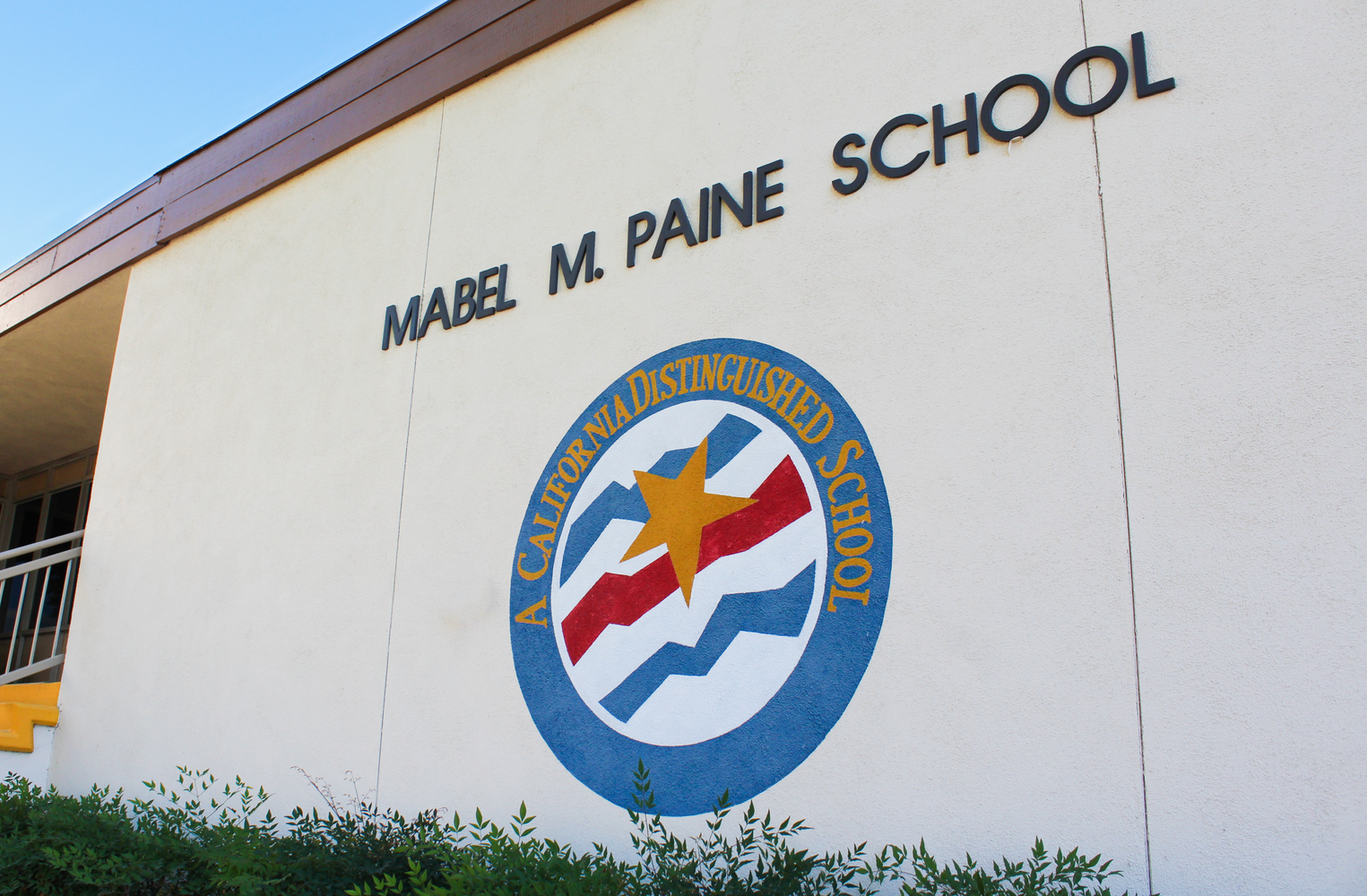 The front of Mabel M. Paine Elementary School.