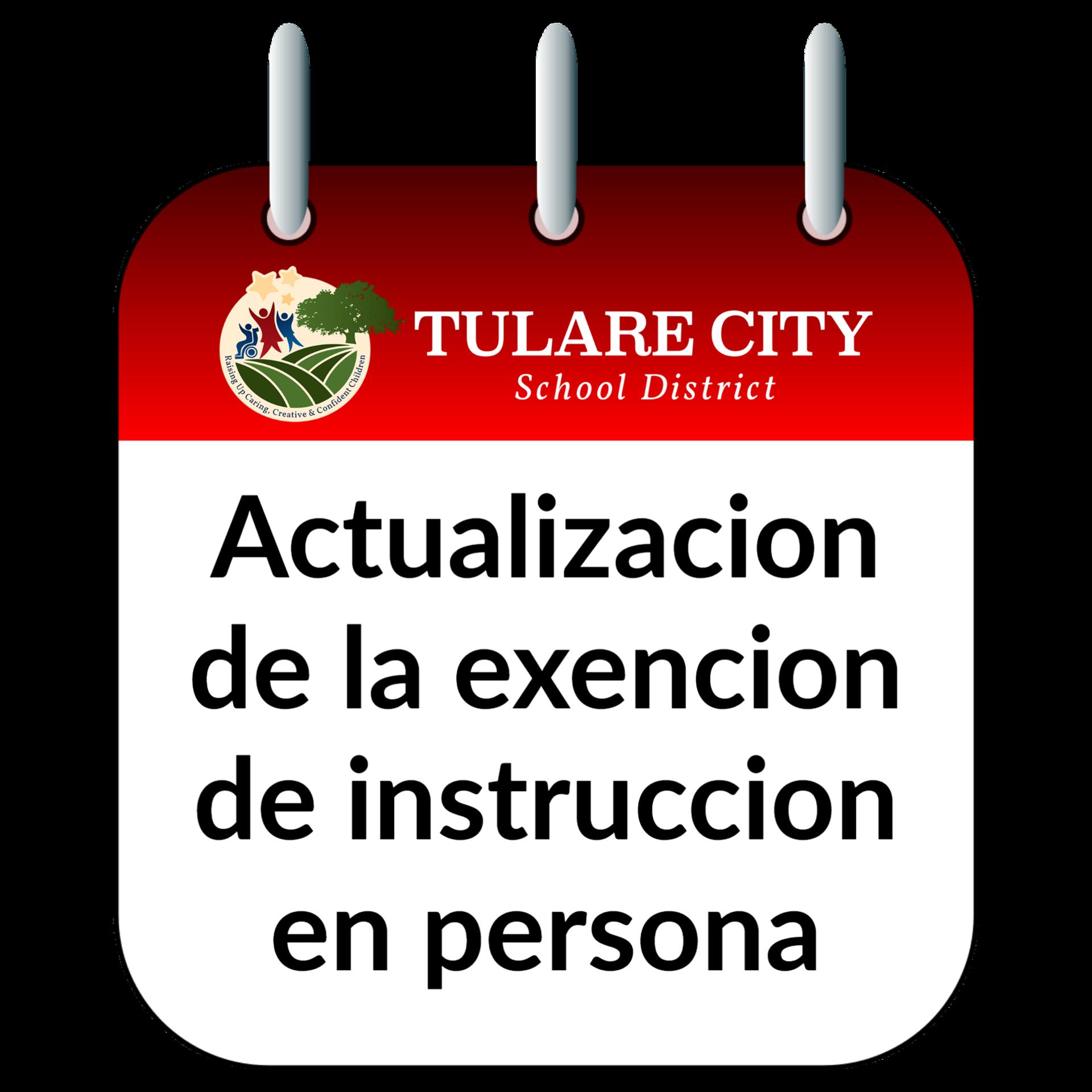 Image Spanish