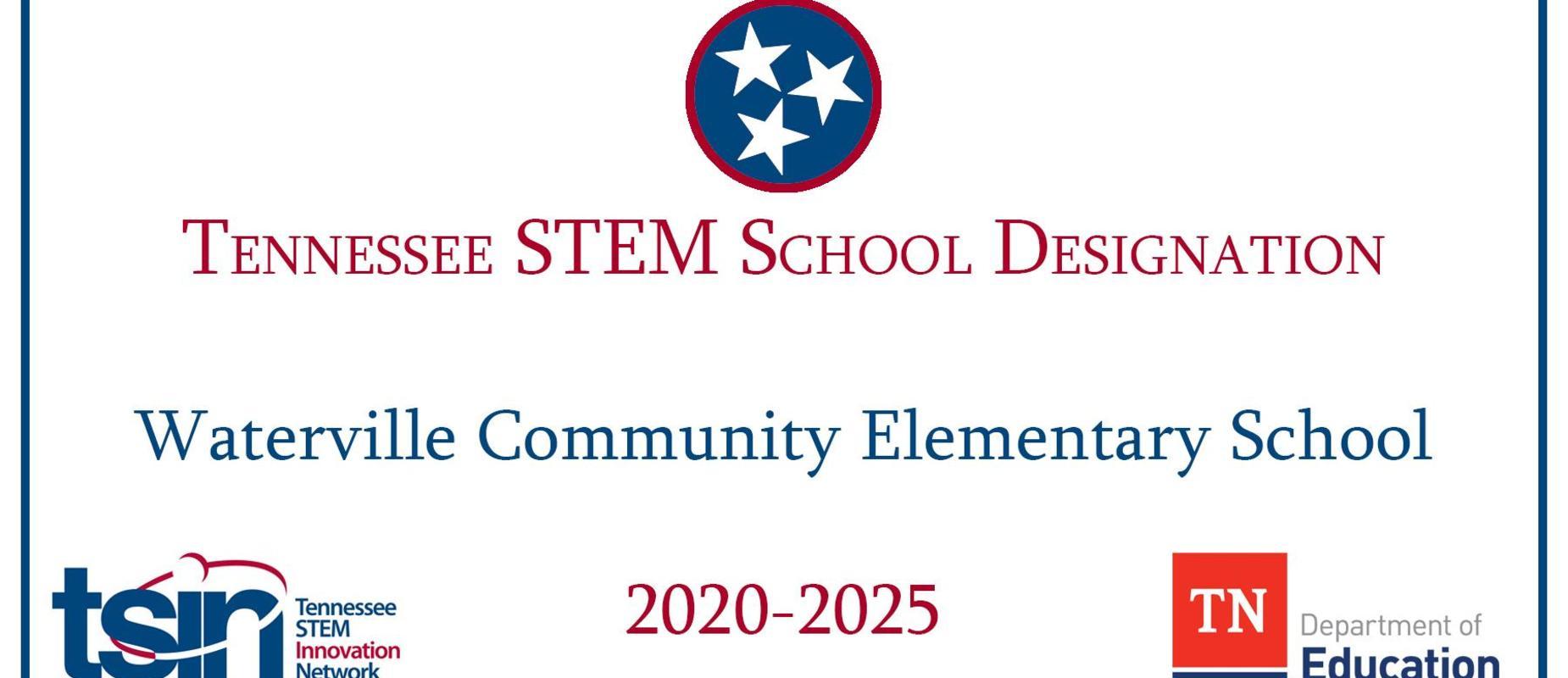 TN STEM School Designation