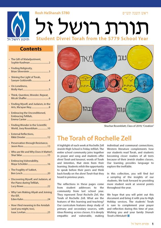 Torah Commentary_page 1.jpg