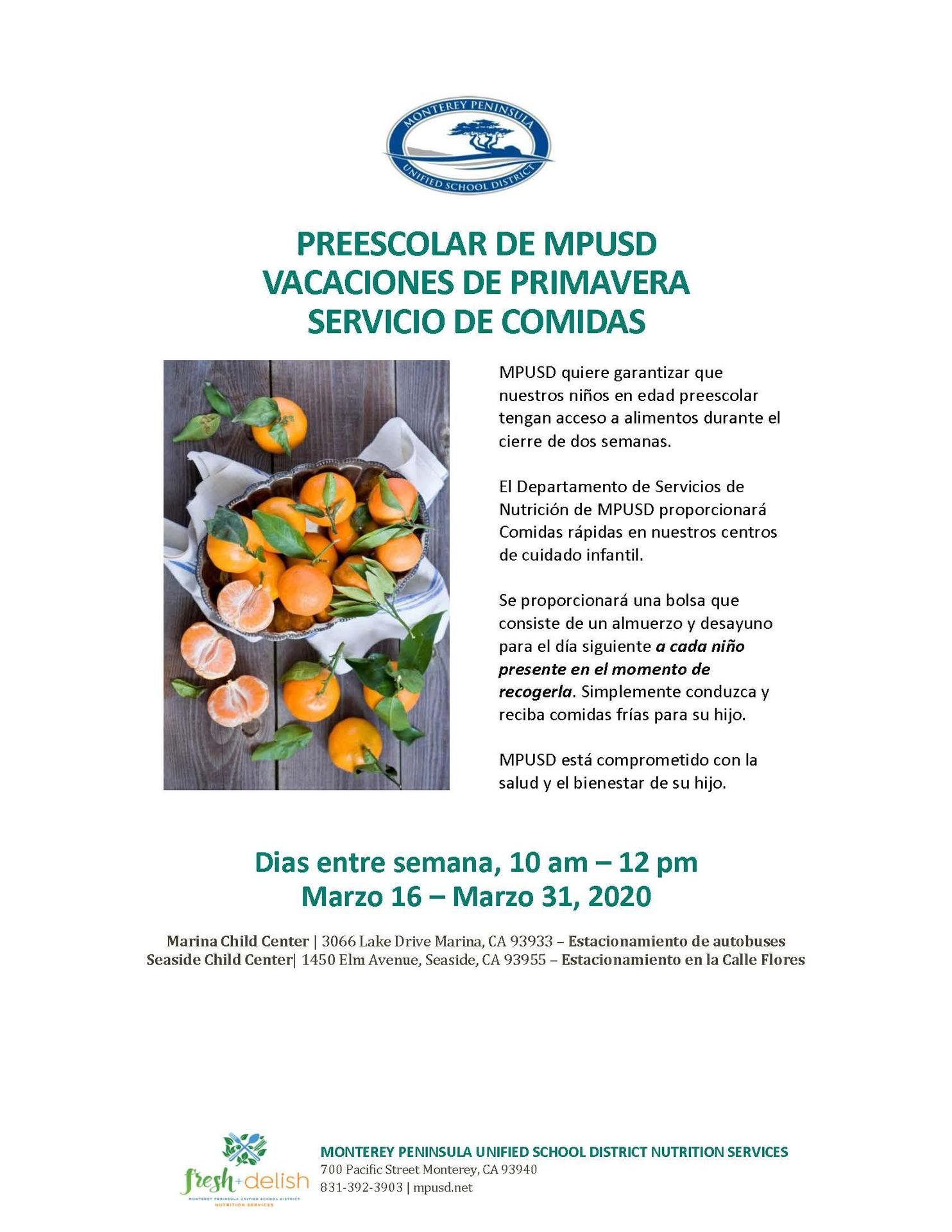 Spanish Preschool Food Service Flyer