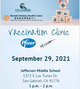 Flyer for Vaccine Clinic- 9/29/2021 1p.m.-2p.m.