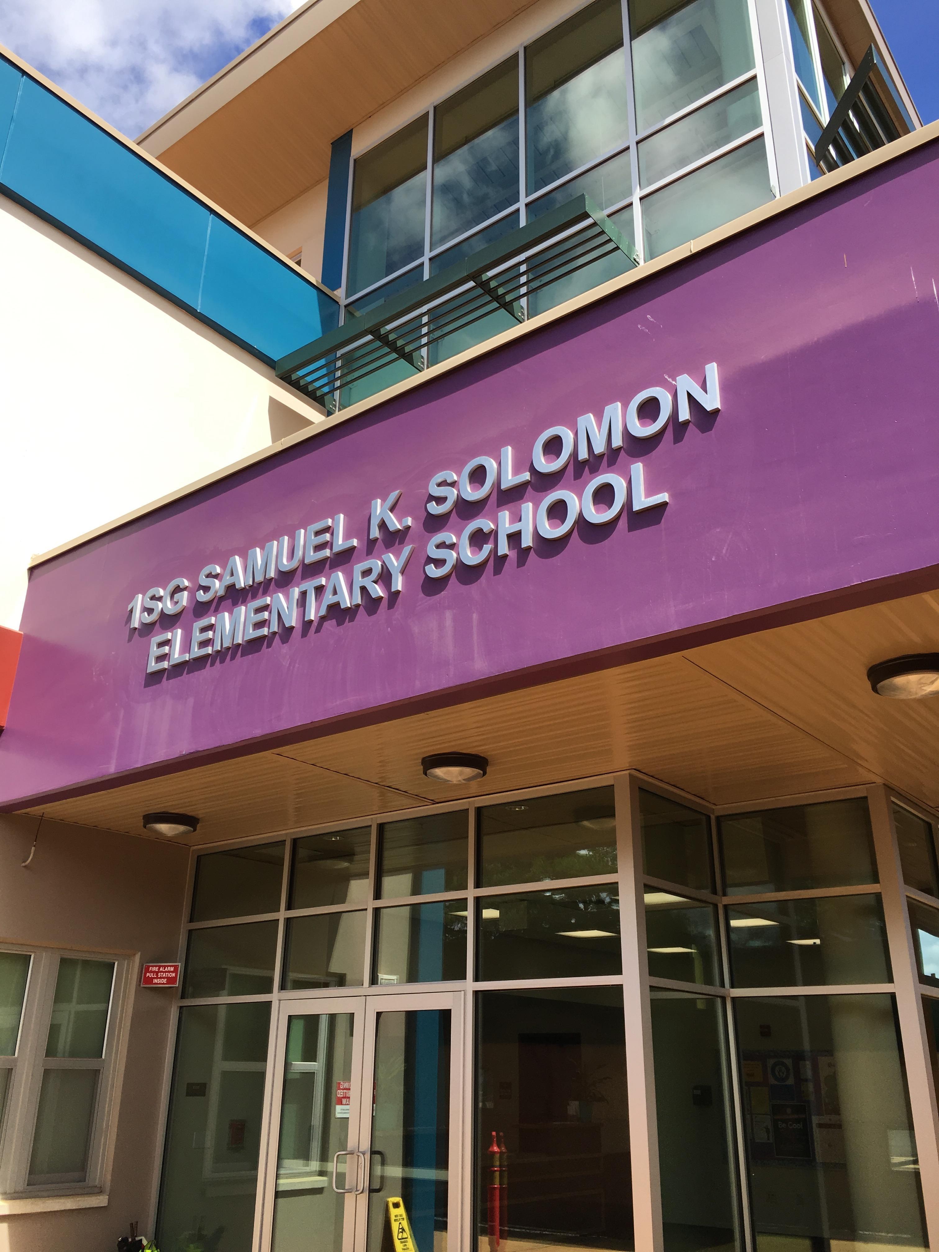 Solomon School