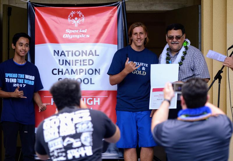 Hilo High Special Olympic UNIFIED Program (January 15, 2020) Featured Photo
