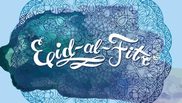 No Classes at Maspeth High School In Observance of Eid al-Fitr Featured Photo