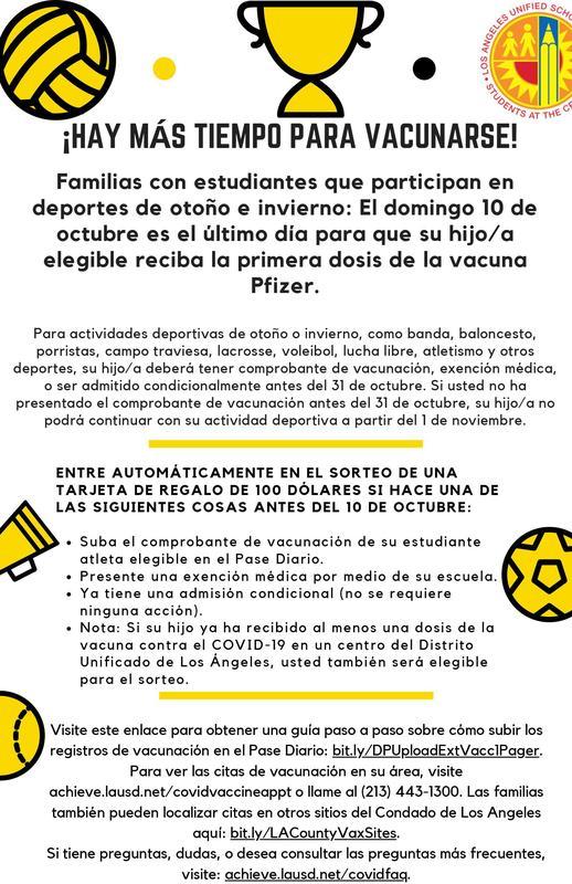 Vaccines for Athletes- Spanish.jpg