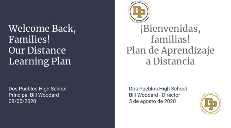 DPHS Webinar - Distance Learning Plan Video/Slides /  Presentación y enlaces del seminario web del Plan de aprendizaje a distancia Featured Photo
