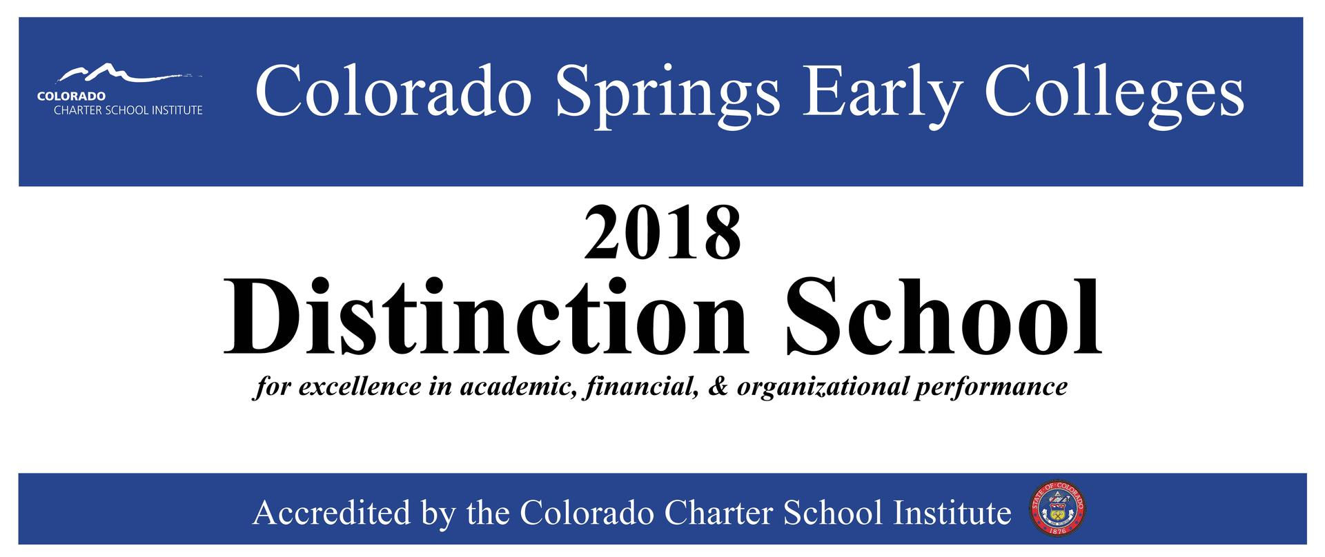 2018 School of Distinction Banner CSI