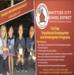 Flyer for TK & Kinder Information Night