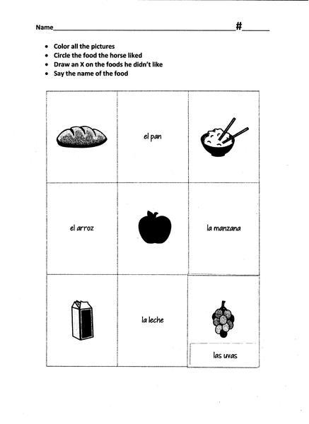 El Caballo Story Worksheet.jpg
