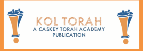 Kol Torah Newsletter Featured Photo