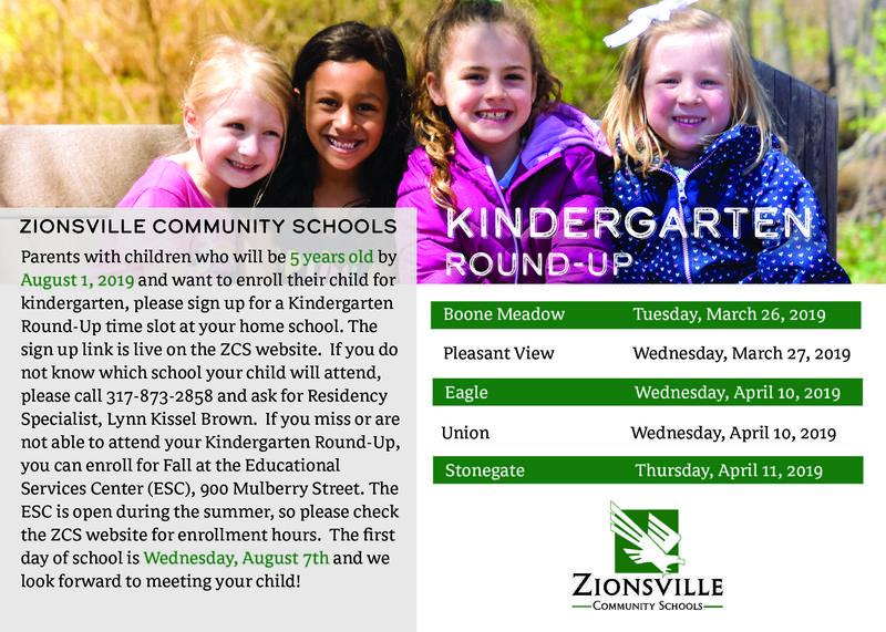 Kindergarten Round Up Thumbnail Image