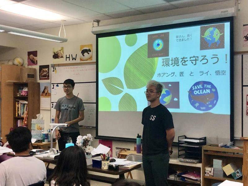 Environmental topics enter the curriculum of Japanese 3 and 4/AP Featured Photo