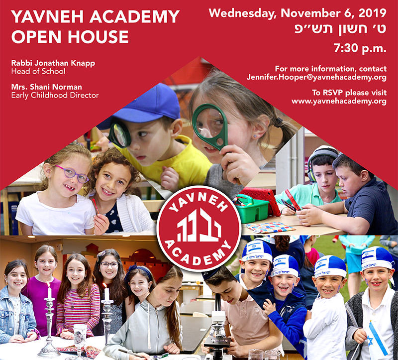 Yavneh Academy Open House Featured Photo