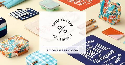 Boon Supply