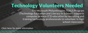 Technology Volunteers Needed (1)-page-001.jpg