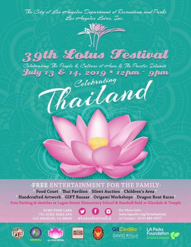 Lotus Festival Featured Photo