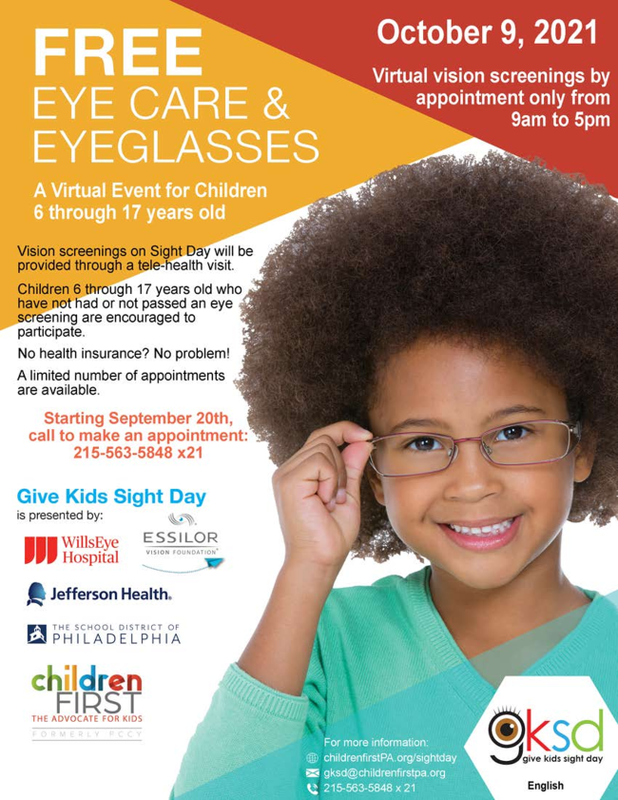 Free Eye Care and Eyeglasses-A Virtual Event Featured Photo