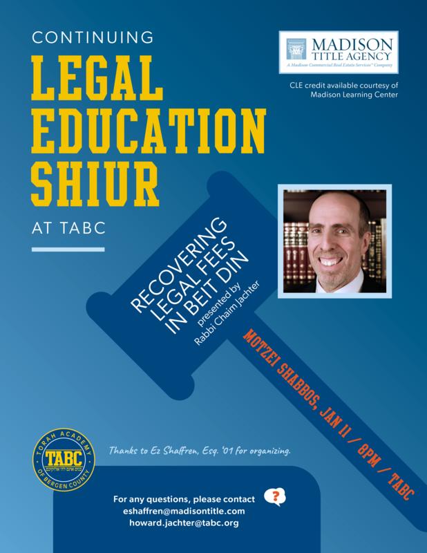 Cont Legal Ed 1.11.20.png