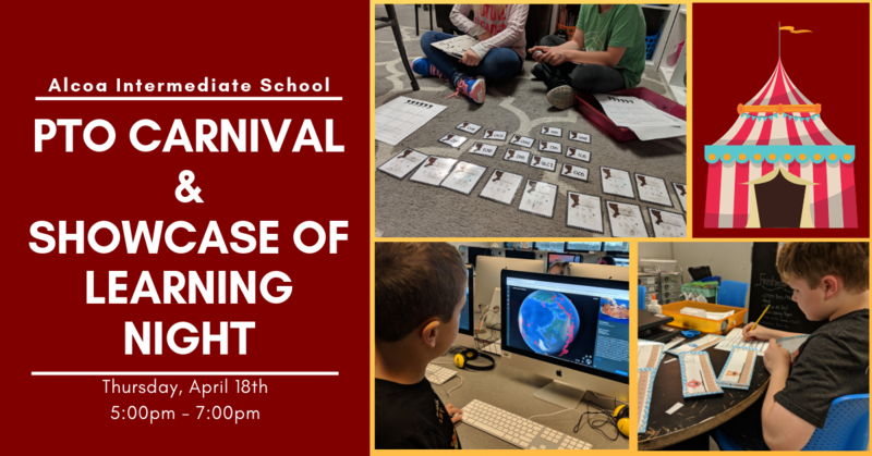 Pto Carnival and Showcase of Learning Night.  Thursday, April 18th