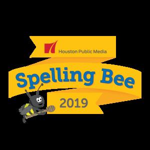 Spelling Bee 2019 HPM Logo.png