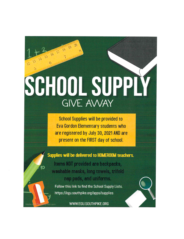 School Supply Giveaway! Featured Photo