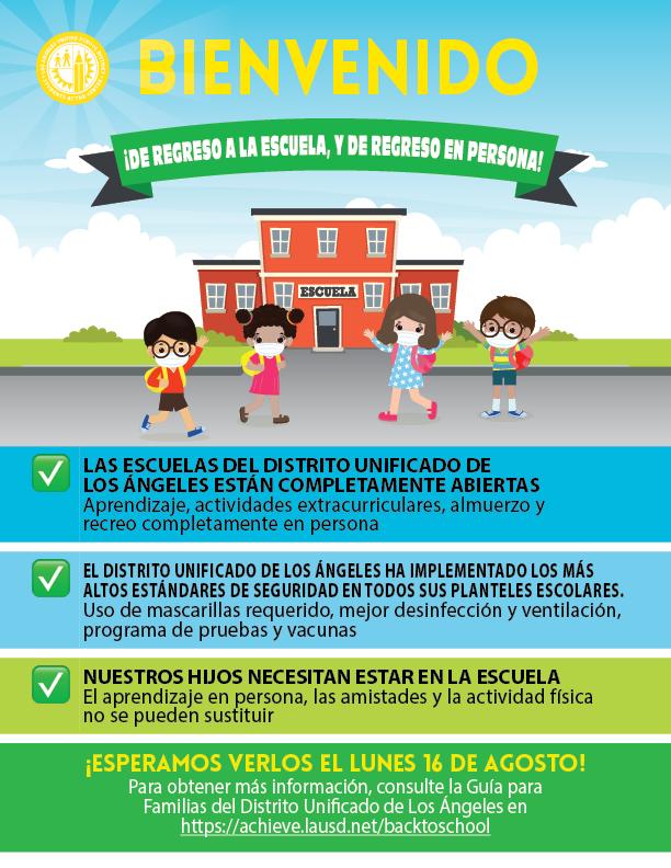 Bienvenidos al Regreso a la Escuela / Welcome Back to School Featured Photo