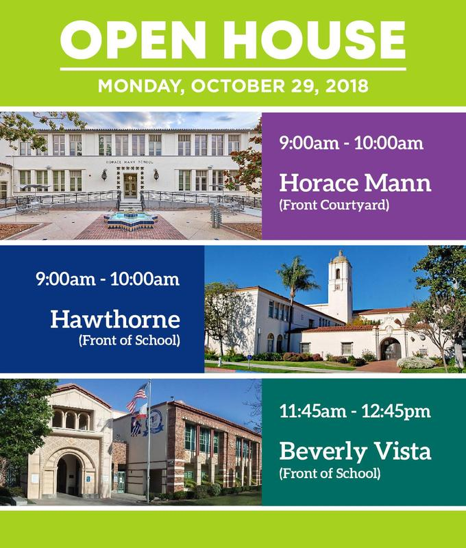 Open House on Monday 10/29 @ 9am & 11:45am Thumbnail Image