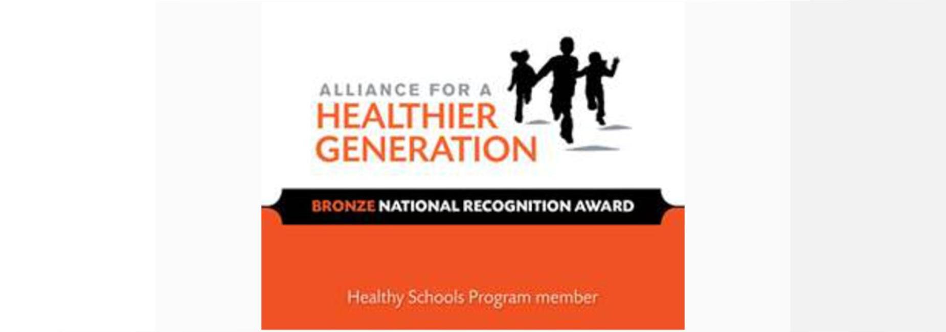 AHG Bronze Award