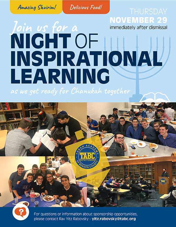 JOIN US FOR PRE-CHANUKAH LEARNING Thumbnail Image