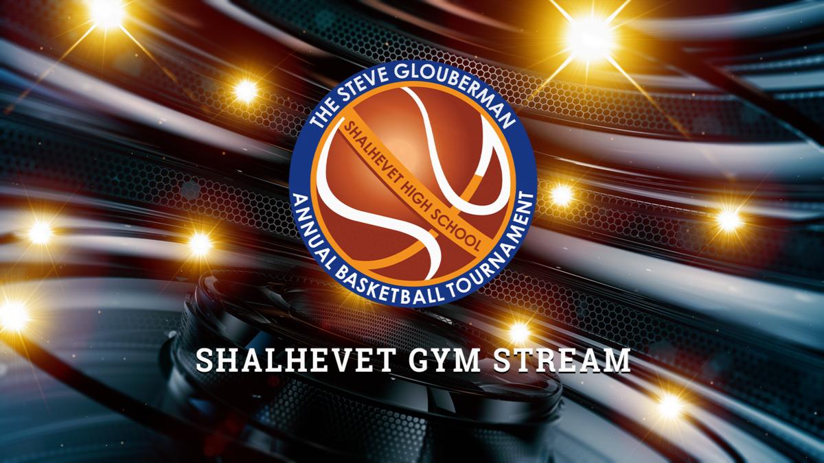 Shalhevet Gym Stream