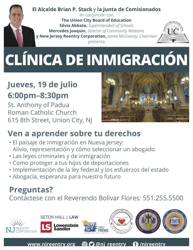 immigration clinic spanish flyer
