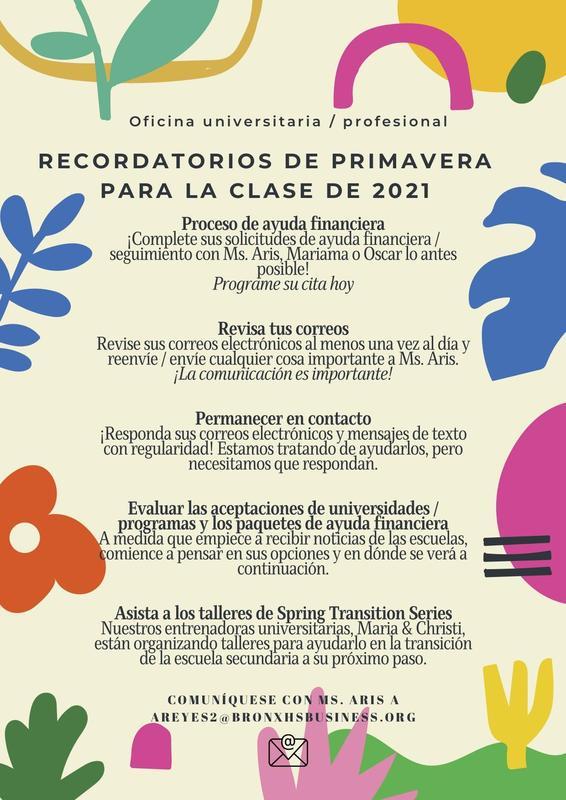 Spanish_Spring Reminders Flyer.jpg