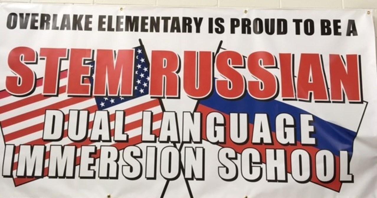 Russian V